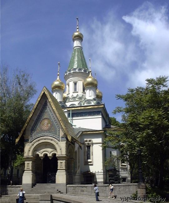 The Russian Church of Sofia